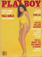 VINTAGE JULY 1991 PLAYBOY MAGAZINE - Tall Girls - Spike #46918v2