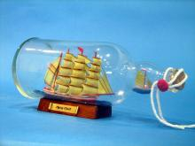 Nautical Red Flying Cloud Ship in a Bottle 11