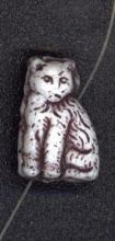 16mm Two Sided Glass Cat Bead - Halloween Spooky #50166v2
