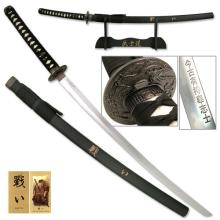 COLLECTIBLE STAINLESS STEEL KATANA 41.5