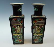 pair of Chinese Famille Rose Porcelain Square Vase