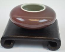 Chinese Red-Glazed Porcelain Water Pot