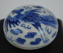 Chinese Blue and White Phoenix Porcelain Ink Box