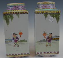 Pair of Chinese Famille Rose Rectangular Vases