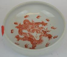 Chinese Iron-red Dragon Brush Washer