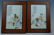 Pair of Chinese Famille Rose Porcelain Paintings