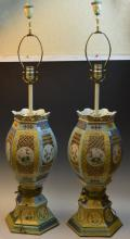 Pair Chinese Famille Rose Pierced Porcelain Lamps