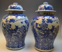 Pair of Chinese B & White Porcelain Lidded Jars