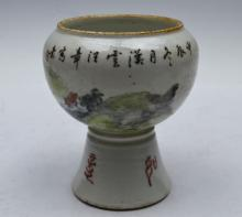 Chinese Famille Rose Porcelain Stem Cup