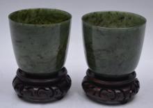Pair of Jade Cup