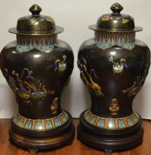 Pair of Large Chinese Cloisonn Jar with Cover