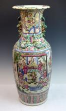 Chinese Famille Rose Porcelain Vase with Handles