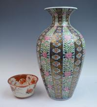 Two Japanese Imari Porcelain Items