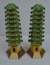 Pr Chinese Sancai Porcelain Pagoda