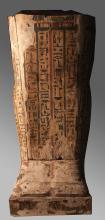 Fragment de sarcophage en bois