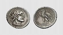 EGYPT, A SILVER DIDRACHM OF PTOLEMY VIII, Aradus (?), ca. 144-143 BC, 6.937g, 12h. Svoronos 1226. Rare. Old cabinet tone. Perfectly centered and struck on a broad flan. Choice extremely fine. Acquired privately from Tradart; The Numismatic Auction