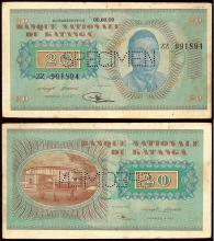 WORLD,  KATANGA,  Specimen 20 Francs ND (1960). Moise Tshombe at right Rev. Building at left. Pick 6s. Extremely Fine.