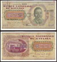 WORLD,  KATANGA,  Specimen 500 Francs ND (1960). Moise Tshombe at right Rev. Building at left. Pick 9s. about Uncirculated.
