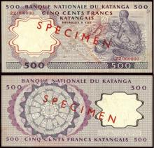 WORLD,  KATANGA,  Specimen 500 Francs ND (1962). Man with fire at right Rev. Wheel of masks and spears. Pick 13s. Extremely Fine.