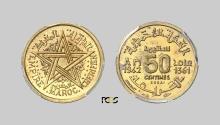 WORLD,  MOROCCO,  Mohammed V (AH1346-1375/1927-1955),