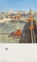 ANONYME   Lot de trois affiches publicitaires de la société Intourist pour les villes de Moscou, Ereva, et kiev