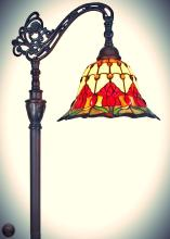 Tiffany Style Tulips Reading Floor Lamp 62 In
