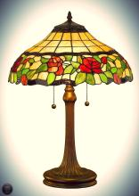 Tiffany Style Floral Table Lamp, 23-Inch