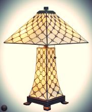 Tiffany Style Jeweled Double Lit 3-Light Table Lamp, 14-Inch