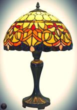 Tiffany Style Floral Table Lamp 12-Inch Wide