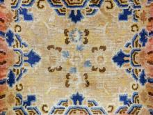 Chinese 19th C. Area Seating Rug