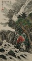 Chinese Painting of Landscape Signed Guan Shan Yue