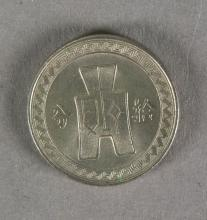 Chinese Silver Coin 10 Cents Republic Year 25
