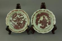 Pair Chinese Copper Red Lobed Porcelain Saucers