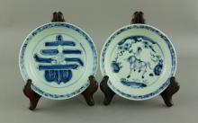 Pair Blue & White Ming Style Porcelain Saucers