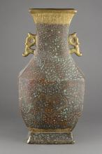 Chinese Bronze Glazed Porcelain Vase Qianlong MK