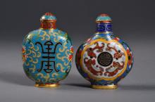 Pair Chinese Cloisonne Snuff Bottles