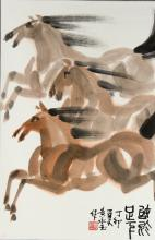 Chinese Horses Painting Huang Yong Yu b1924