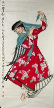 Chinese Lady Painting Shi Guo Liang (1956 -      )