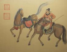 Framed Chinese Watercolour of Horseback Rider