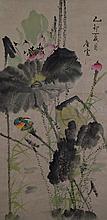 Chinese Lotus Painting Scroll Tang Yun (1910-1993)