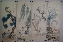 Set of 4 Chinese Watercolour Chen Shao Hai
