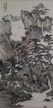 Chinese Landscape Watercolour Paintings