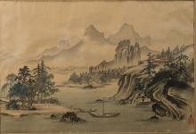 Japanese Watercolour Landscape on Paper Signed