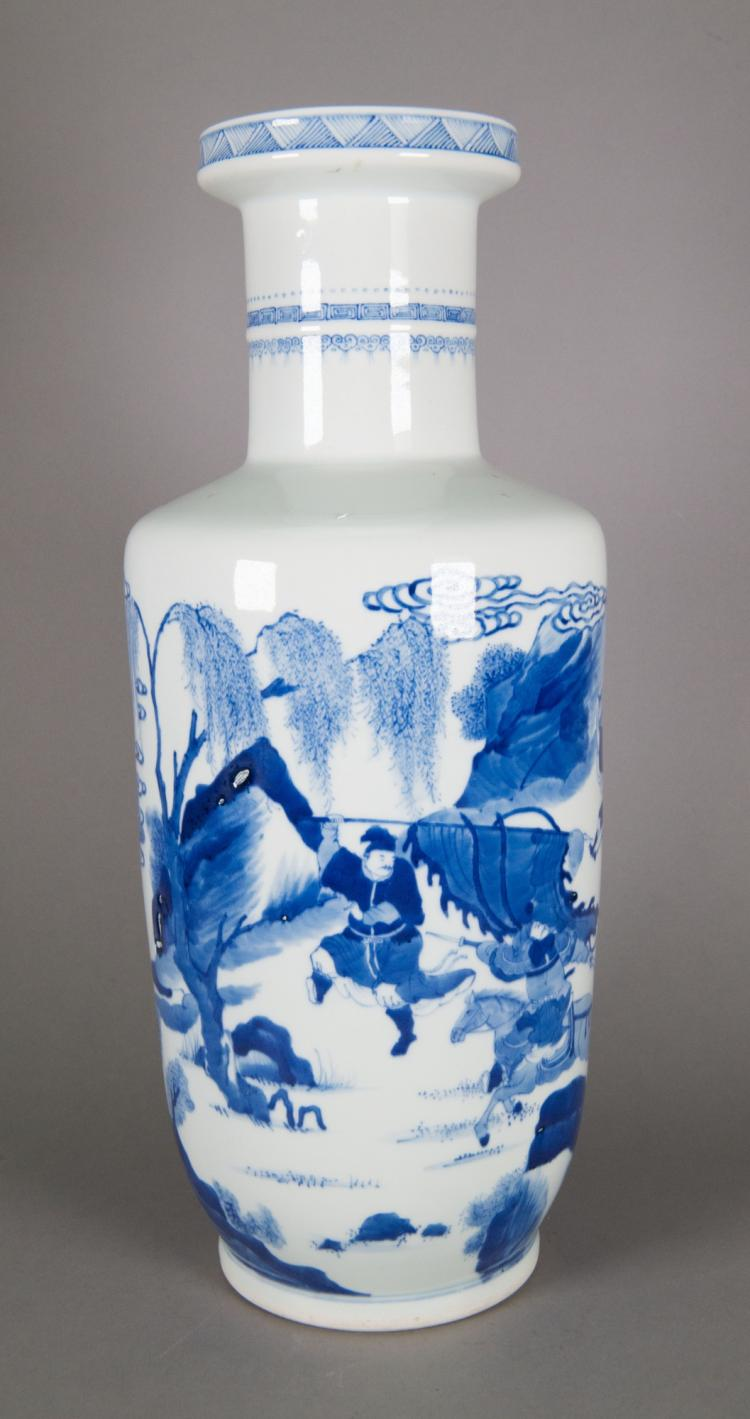 Chinese Blue & White Porcelain Vase Double Circle