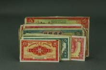 40 Pieces Chinese & Japanese Paper Money