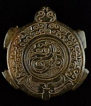 Chinese Brown Jade Carved Archaic Turtle Pendant