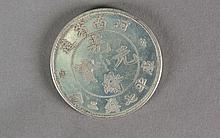 Chinese Guangxu Silver Coin He Nan Made