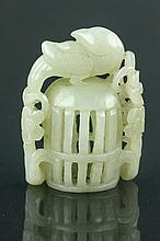 Chinese White Jade Carved Bird Pendant