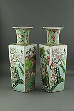 Pair Chinese Famille Rose Porcelain Vase Yongzheng