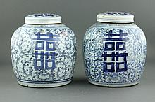 Pair of Chinese BW Porcelain Jars w Lid
